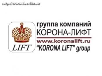 """Лифтовая компания """"Корона-лифт"""""""