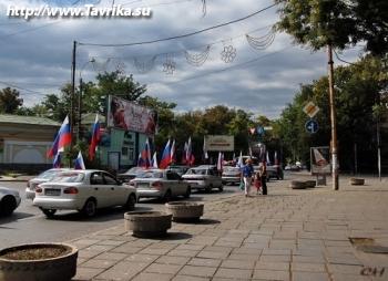 "Улица ""Павленко"""