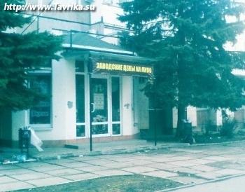 Грэсовский поселковый совет