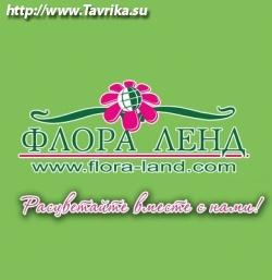 """Садовый центр """"Флора Ленд"""" (Алуштинская 124)"""