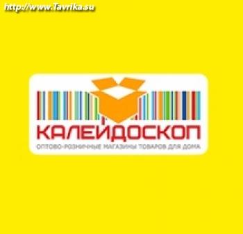 "Склад-офис ""Калейдоскоп"" (ул. Глинки, 57)"