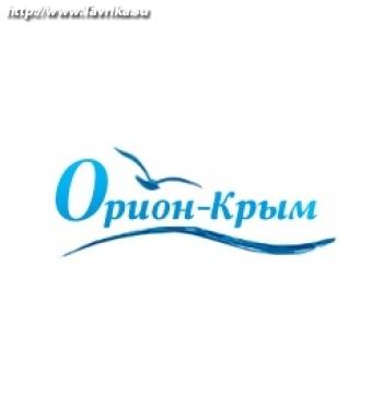 "Фирма ""Орион-Крым"""