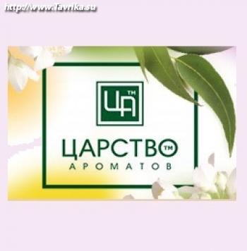"""Главный торговый офис """"Царство ароматов"""""""