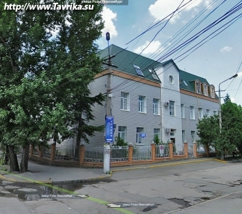 Хозяйственный суд АР Крым