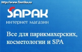 "Магазин ""Силуэт Плюс"""