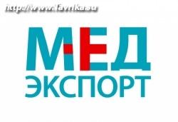 "ООО ""Мед-экспорт"""