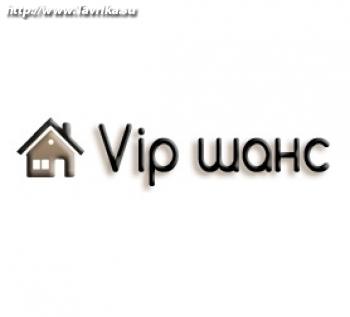 "Информационно-консультативный центр ""VIP-Шанс"""