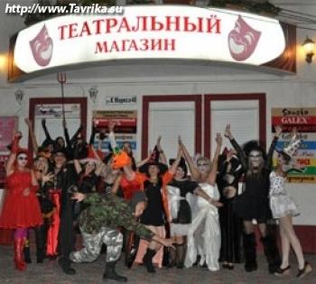 """Театральный магазин """"Ангелина-балерина"""""""