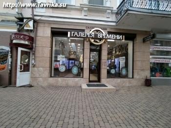 "Магазин ""Галерея времени"""