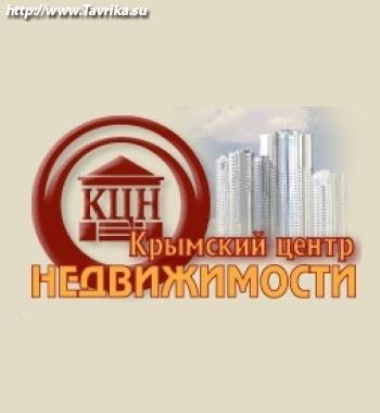 """Агенство недвижимости """"Крымский Центр Недвижимости"""""""