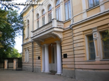 Научная библиотека Симферопольского художественного музея