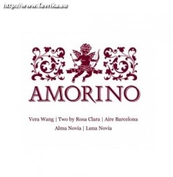 """Магазин """"Amorino"""""""