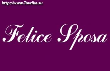 "Свадебный салон ""Felice Sposa"""