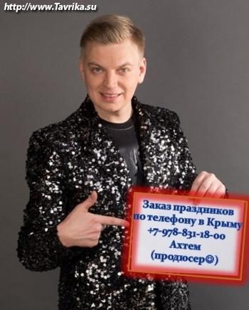 """""""Арт-Агентство Игоря Власова"""""""