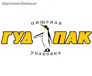 """ООО """"ГУДПАК"""""""