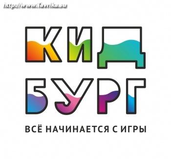 """Детский город профессий """"КидБург"""""""