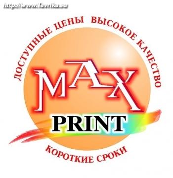 "Салон печати ""Max Print"""