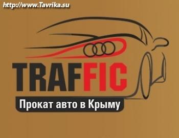 "ООО ""Traffic"""