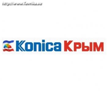 """Фотоцентр """"Коника"""""""