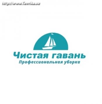 """Группа компаний """"Чистая гавань"""""""