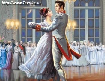 """Клуб исторического бального танца """"Эдельвейс"""""""