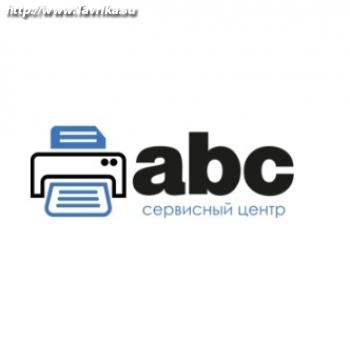 "Сервисный центр ""ABC-service"""