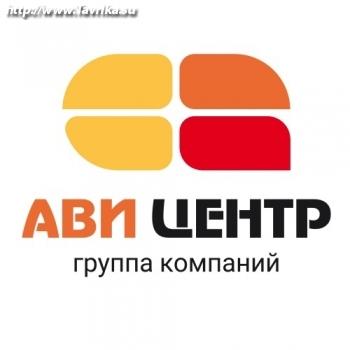 "Фирма ""АВИ-Центр"""