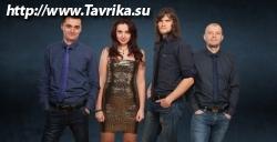 """Музыкальная группа """"Таврика"""""""