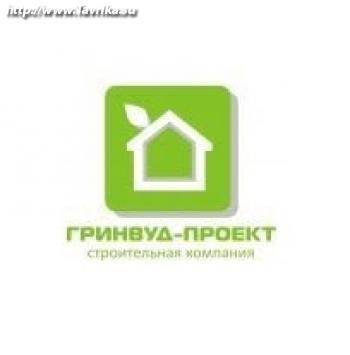 """ООО """"Гринвуд-Проект"""""""