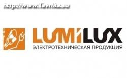 "Фирма ""Люми Люкс"""