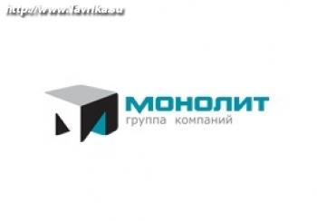 """Строительная компания """"Монолит"""""""