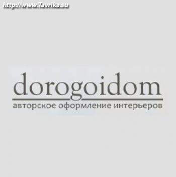 "Арт-салон ""Дорогой Дом"""