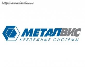 """Компания """"Металвис-Юг"""""""