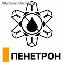 """Компания """"Пенетрон-Симферополь"""""""
