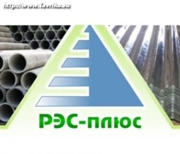"""Оптовая строительная база """"РЭС плюс"""""""