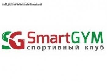 """Тренажерный зал """"Smart Gym"""""""