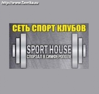 Спорт Хаус №3