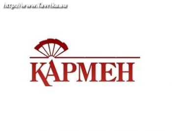 """Магазин """"Кармен-Крым"""""""