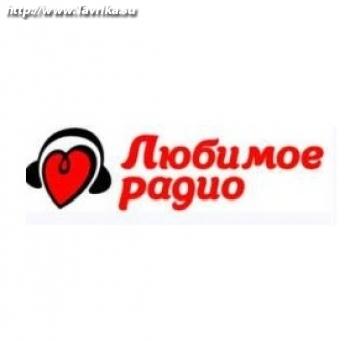 """Радиостанция """"Любимое радио"""" (103.1МГц)"""