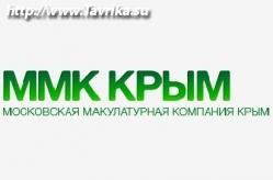 ММК Крым
