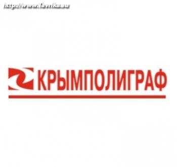 """Типография и издательство """"Crimea Print"""""""