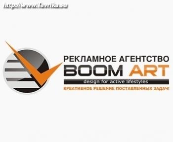 "Рекламное агентство ""Boom art"""