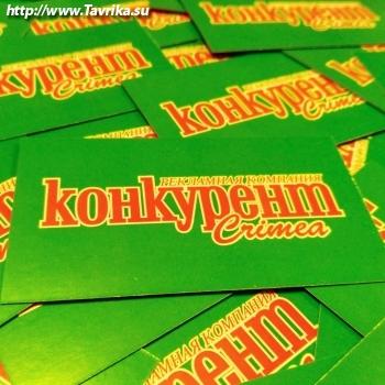 """Рекламная компания """"Конкурент-Crimea"""""""