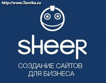 """Студия маркетинга """"Sheer"""""""