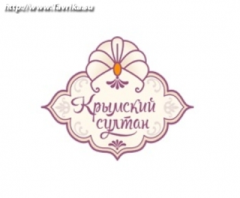 """Кондитерская фабрика """"Крымский султан"""""""