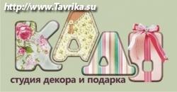 """Студия декора и подарков """"Кадо"""""""