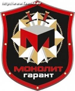 """Компания """"Монолит Гарант"""""""