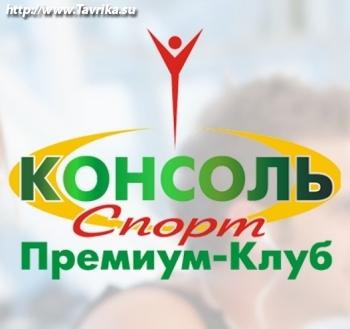 """Сауна """"Консоль Спорт"""""""