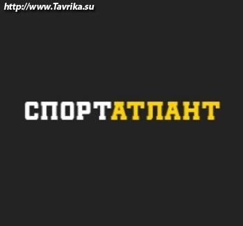"""Баня """"СпортАтлант"""""""