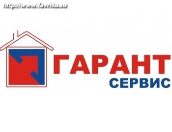 """Магазин """"ГАРАНТ-СЕРВИС"""""""